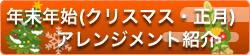 banner_2016newyear